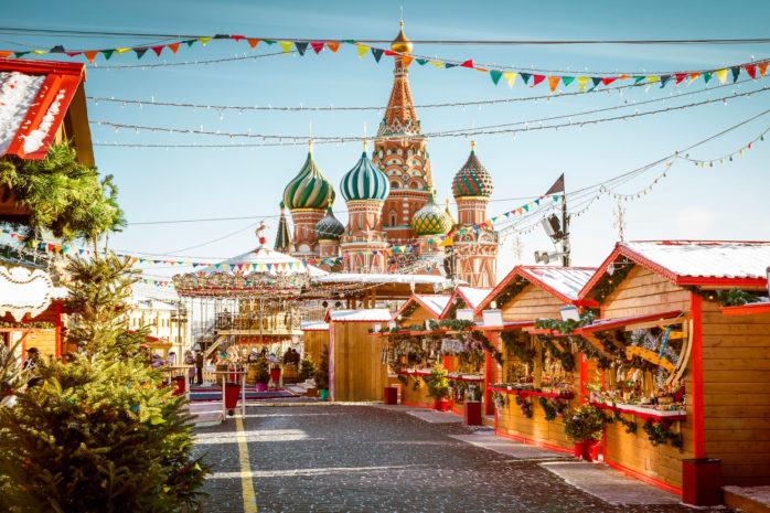 okrašena Moskva