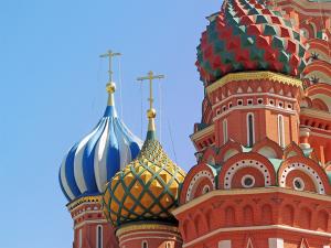 Katedrala Sv. Vasilije.