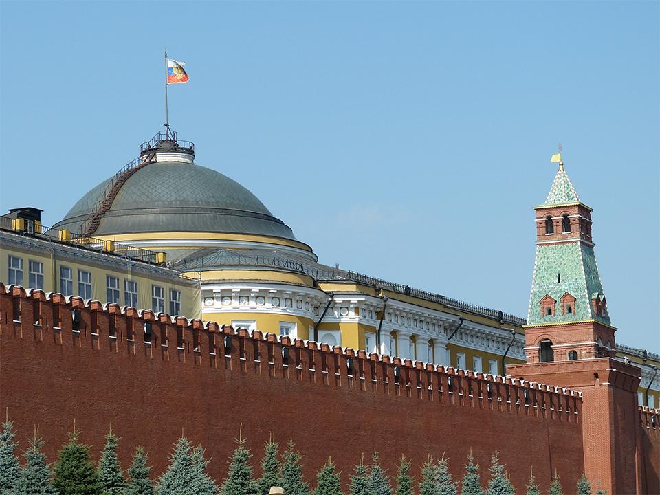 Kremeljsko obzidje.