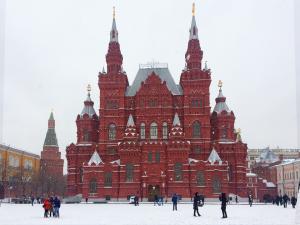 Državni zgodovinski muzej.