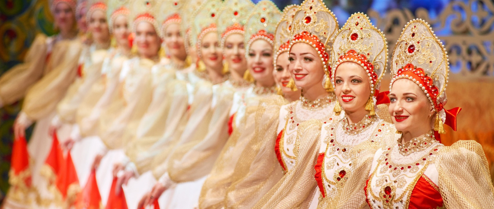ruska folklora